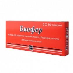 Buy Biofer pills 30 pcs