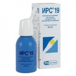 Buy IRS 19 spray 19 spray nasal 20 ml
