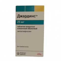 Buy Jardiance® pills 25 mg 30 pcs packaging