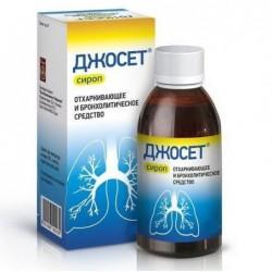 Buy Jocet® bottle 200 ml
