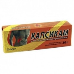 Buy Kapsikam ointment 30 g