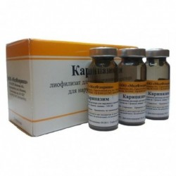 Buy Karipazim vials 350 PE, 10 ml, 10 pcs