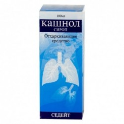 Buy Kashnol syrup 100 ml