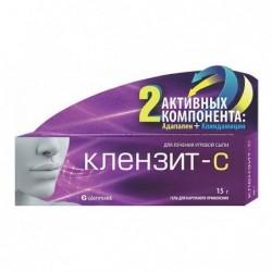 Buy Klenzit-C gel 15 g