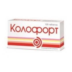 Buy Kolofort lozenges 100 pcs