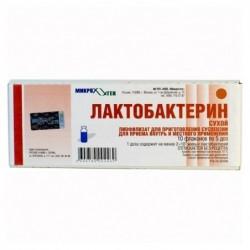 Buy Lactobacterin dry vials 5 doses, 10 pcs
