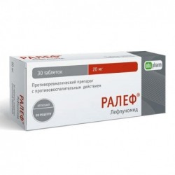 Buy Ralef pills 20 mg 30 pcs