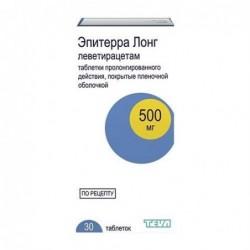 Buy Epiterra pills 500 mg 30 pcs