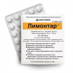 Buy Limontar pills 250 mg, 30 pcs