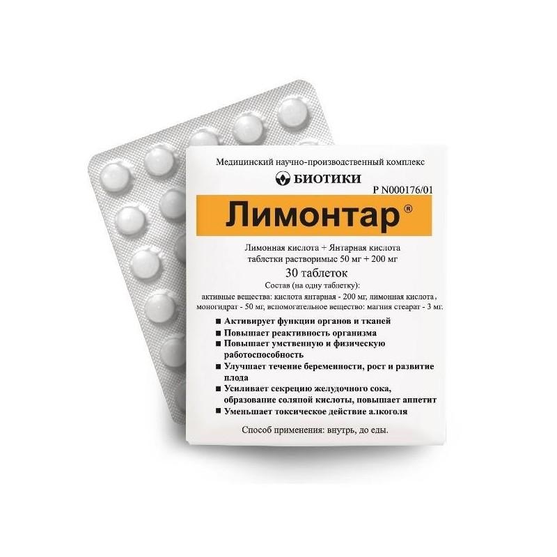 Buy Limontar pills 250 mg, 30 pcs
