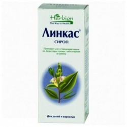 Buy Linkus syrup 150 ml