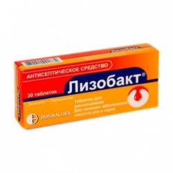 Buy Lizobact lozenges 30 pcs