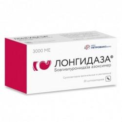 Buy Longidase suppositories 3000 IU 20 pcs