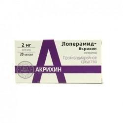 Buy Loperamide Akrikhin capsules 2 mg 20 pcs