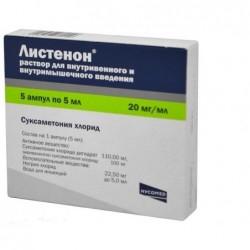 Buy Lystenon ampoules 20 mg/ml 5 ml, 5 pcs