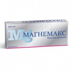 Buy Magnemax® pills 500 mg 50 pcs