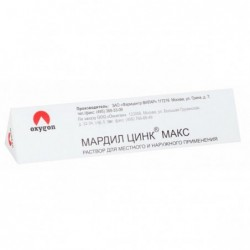 Buy Mardil zinc max bottle 1 ml