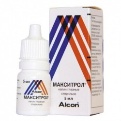 Buy Maxitrol eye drops 5 ml