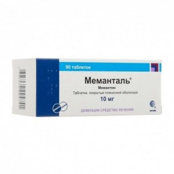 Buy MEMANTAL pills 10 mg 90 pcs