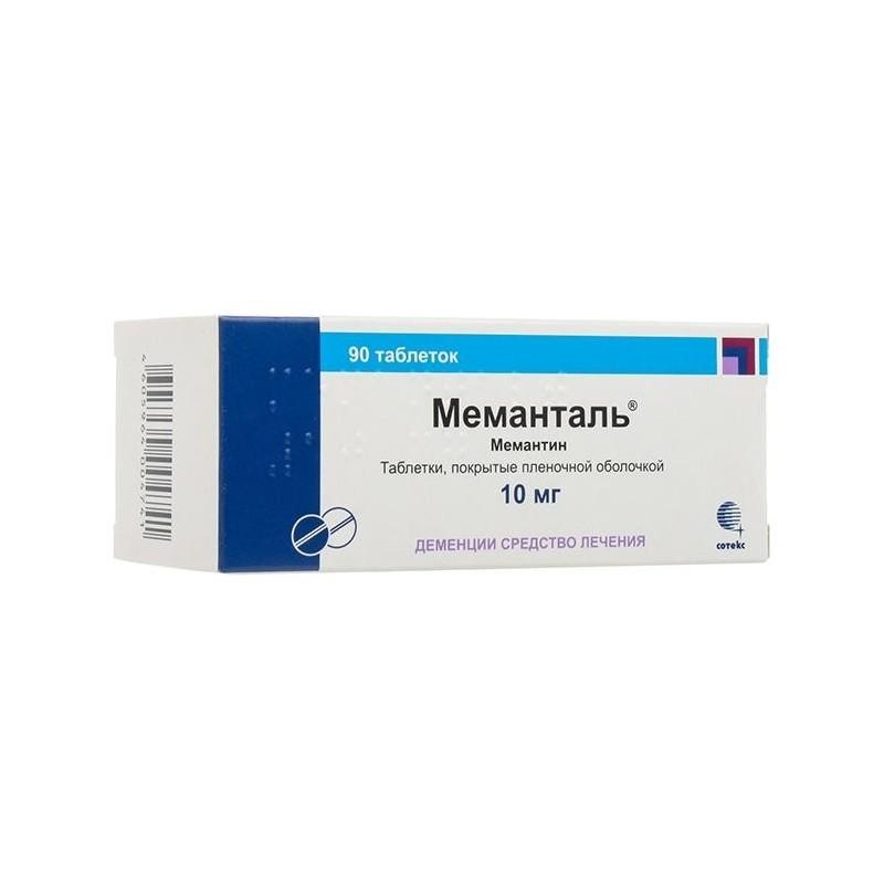Buy MEMANTAL pills 10 mg 90 pcs