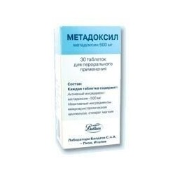 Buy Metadoxil® pills 500 mg, 30 pcs