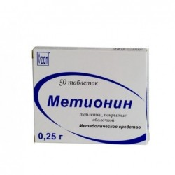 Buy Methionine pills 250 mg, 50 pcs