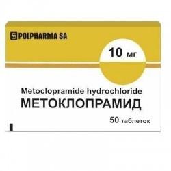Buy Metoclopramide pills 10 mg, 50 pcs