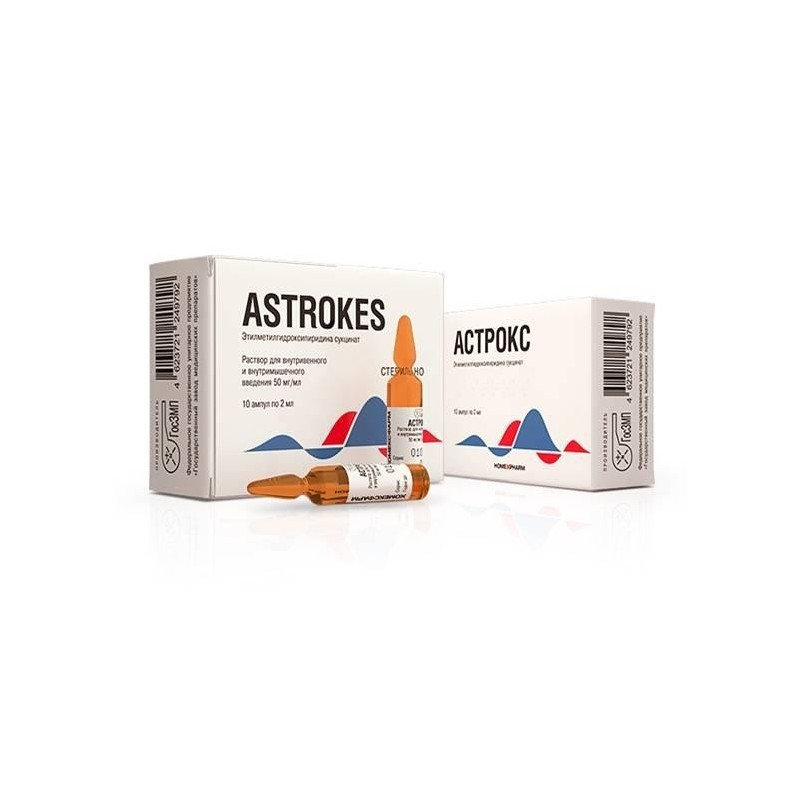 Buy Astrox solution 50mg/ml amp. 2 ml 10pcs