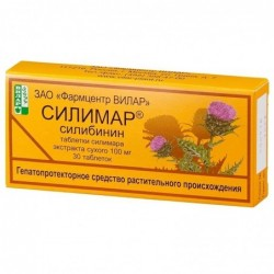 Buy Silymar pills 100 mg, 30 pcs