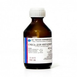 Buy Mixture for inhalation solution 40 ml