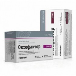 Buy Octofactor solution 2000 IU bottle 1pc. packaging