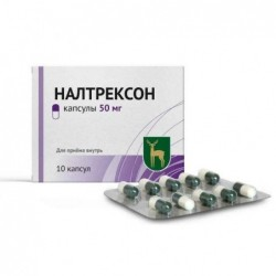 Buy Naltrexone capsules 50 mg 10 pcs