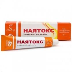 Buy Nayatox ointment 20 g