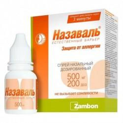 Buy Nazaval spray 500 mg 200 doses of 1 pc.