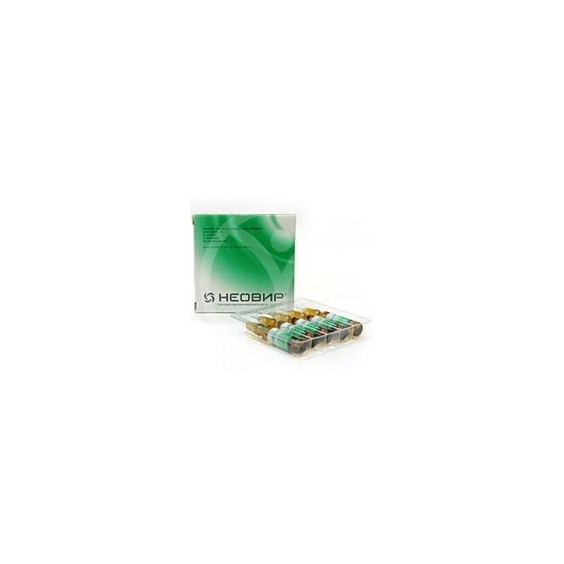 Buy Neovir solution 250 mg/2 ml ampoules 2 ml 5 pcs