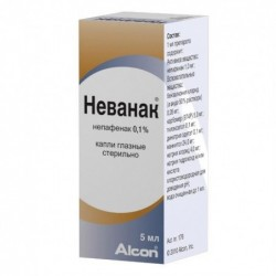 Buy Nevanac eye drops 0.1%, 5 ml