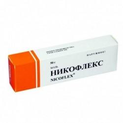 Buy Nicoflex ointment 50 g