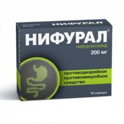 Buy Nifural capsules 200 mg 16 pcs