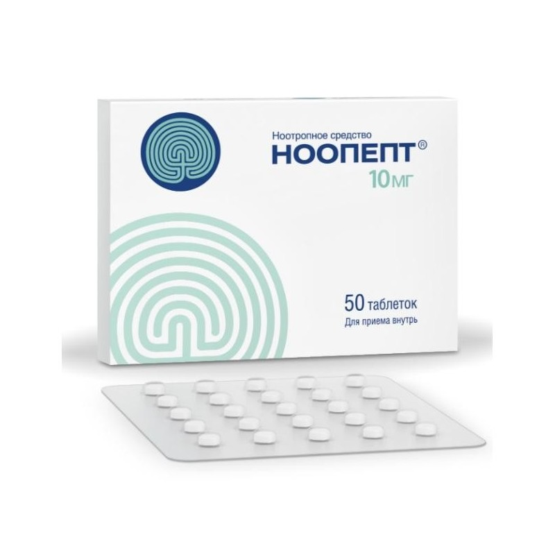 Buy Noopept pills 10 mg, 50 pcs