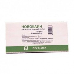 Buy Novocaine ampoules 0.5%, 5 ml, 10 pcs