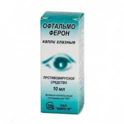 Buy Oftalmoferon eye drops 10 ml
