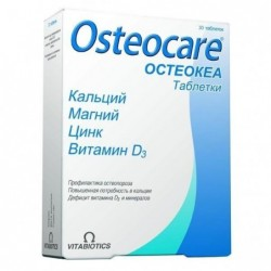 Buy Osteocare® pills 30 pcs