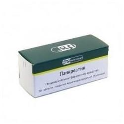 Buy Pancreatin pills 250 mg, 60 pcs