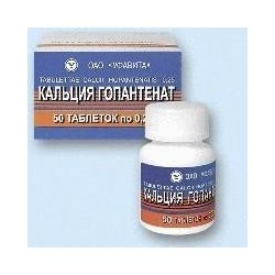 Buy Calcium hopantenate pills 0.25 g, 50 pcs