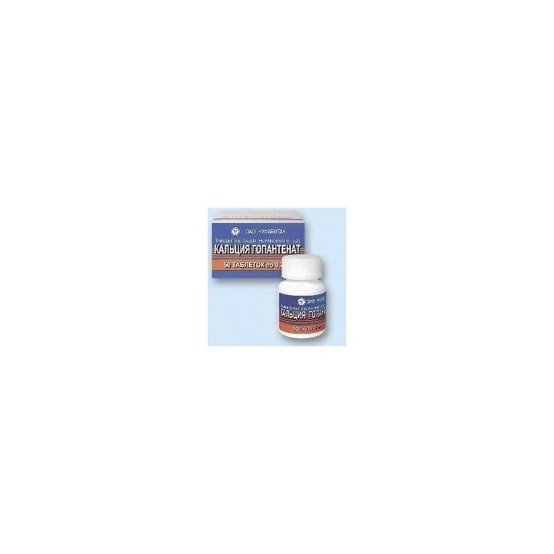 Buy Calcium hopantenate pills 0.25 g, 50 pcs