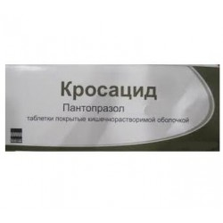 Buy Crosacid pills 20 mg 28 pcs