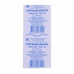 Buy Paracetamol pills 200 mg, 10 pcs