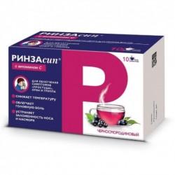 Buy Rinzasip with Vitamin C powder 5 g sachet 10 pcs
