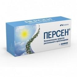 Buy Persen pills 40 pcs