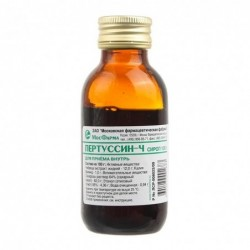 Buy Pertussin-H vials 100 g
